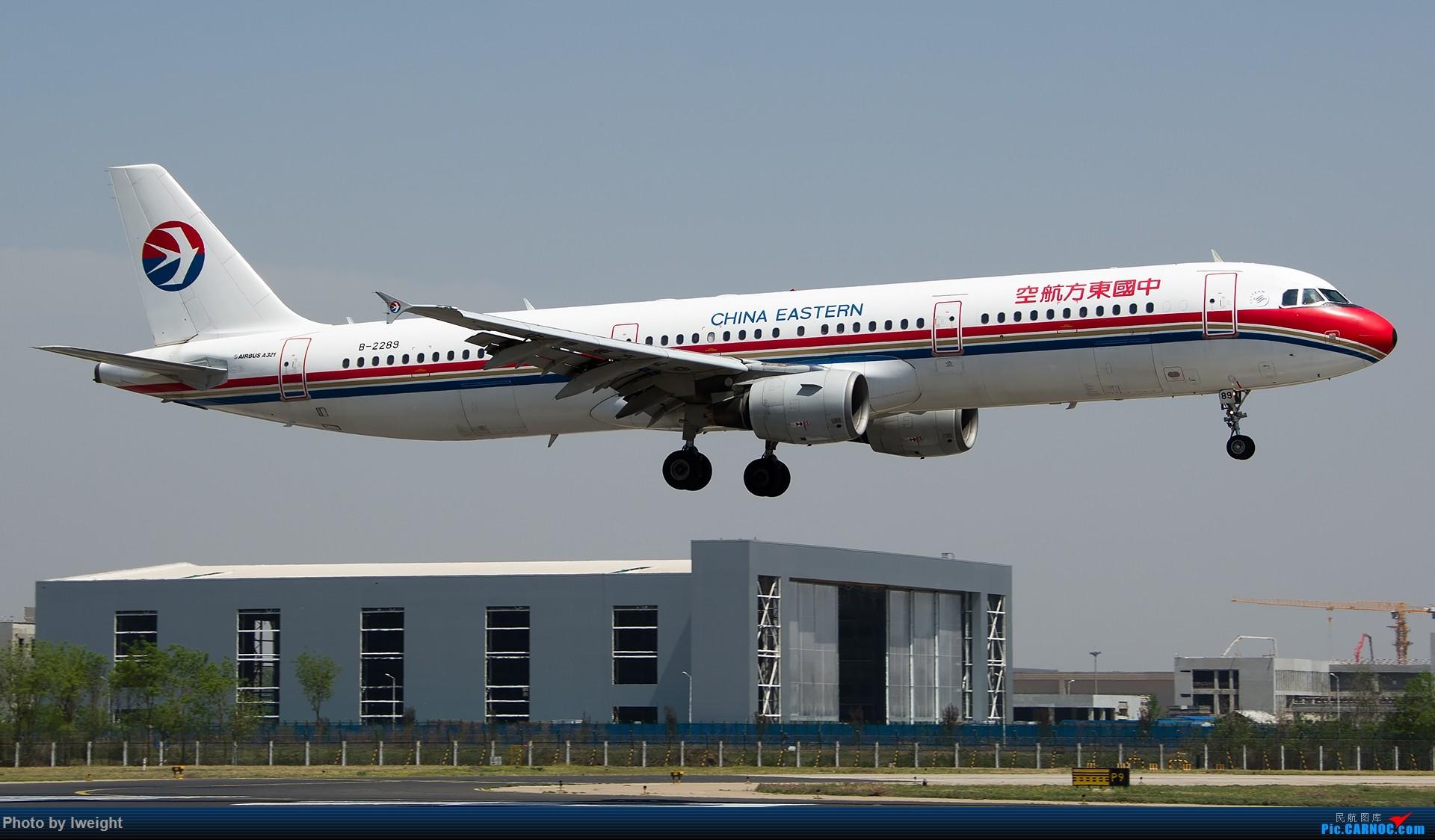 Re:[原创]2015年第一次在PEK拍北向南,其实是为Jimmy去的【2015-4-24】 AIRBUS A321-200 B-2289 中国北京首都国际机场