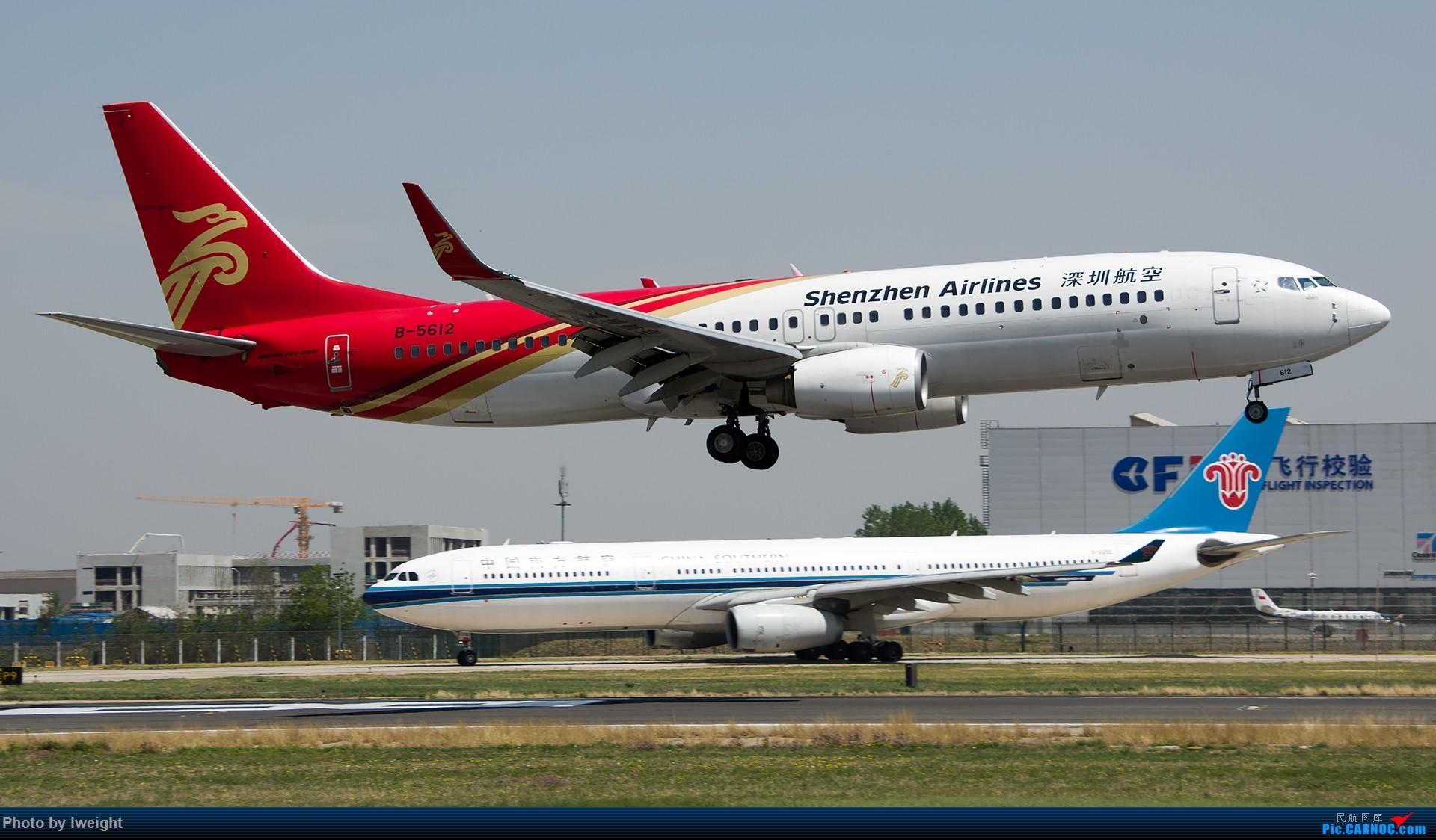 Re:[原创]2015年第一次在PEK拍北向南,其实是为Jimmy去的【2015-4-24】 BOEING 737-800 B-5612 中国北京首都国际机场