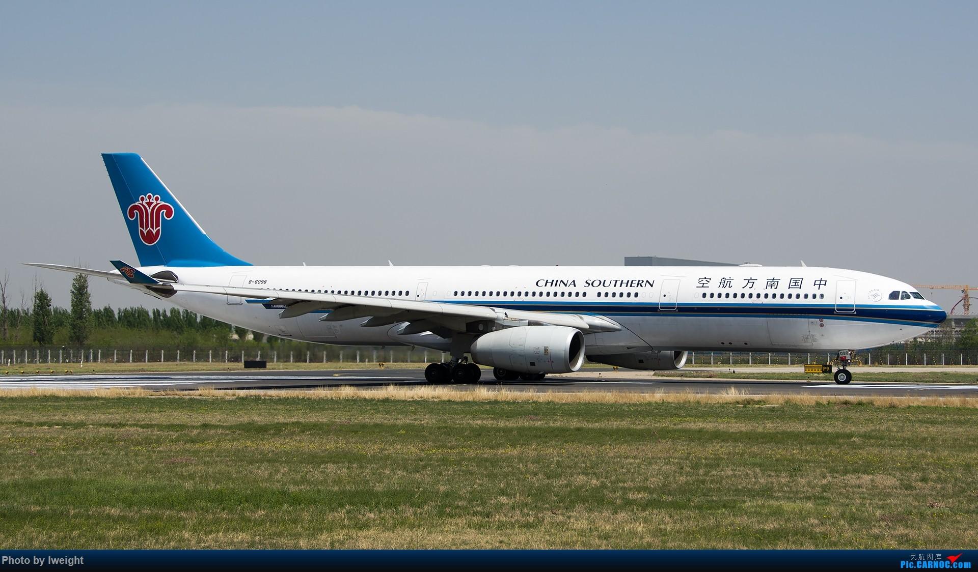 Re:[原创]2015年第一次在PEK拍北向南,其实是为Jimmy去的【2015-4-24】 AIRBUS A330-300 B-6098 中国北京首都国际机场
