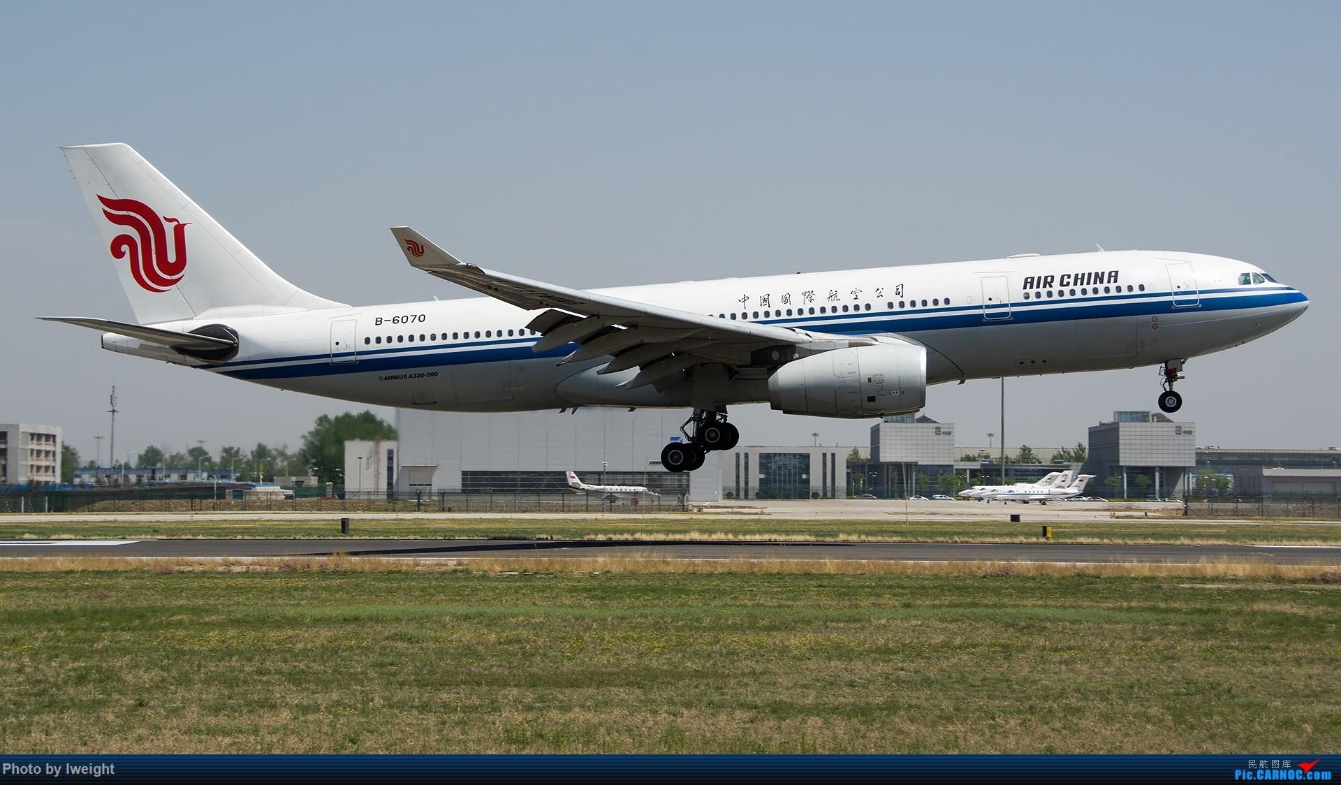 Re:[原创]2015年第一次在PEK拍北向南,其实是为Jimmy去的【2015-4-24】 AIRBUS A330-200 B-6070 中国北京首都国际机场