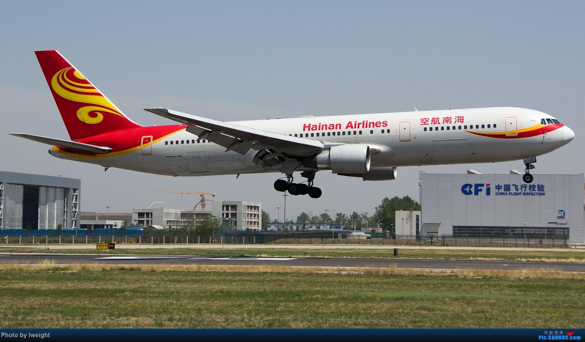 Re:[原创]2015年第一次在PEK拍北向南,其实是为Jimmy去的【2015-4-24】 BOEING 767-300 B-2491 中国北京首都国际机场