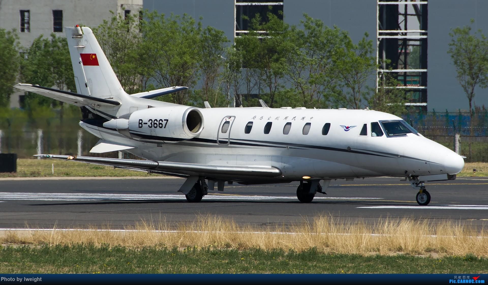 Re:[原创]2015年第一次在PEK拍北向南,其实是为Jimmy去的【2015-4-24】 CESSNA 560XL B-3667 中国北京首都国际机场