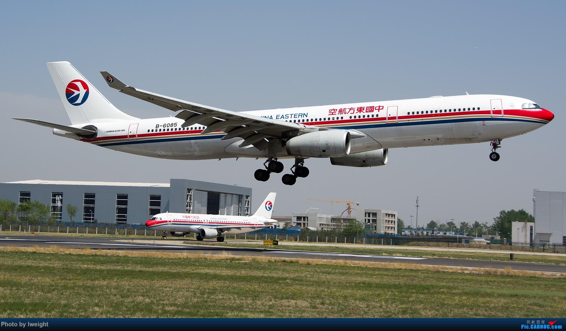 Re:[原创]2015年第一次在PEK拍北向南,其实是为Jimmy去的【2015-4-24】 AIRBUS A330-300 B-6085 中国北京首都国际机场
