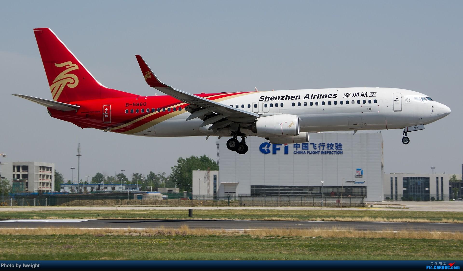 Re:[原创]2015年第一次在PEK拍北向南,其实是为Jimmy去的【2015-4-24】 BOEING 737-800 B-5860 中国北京首都国际机场