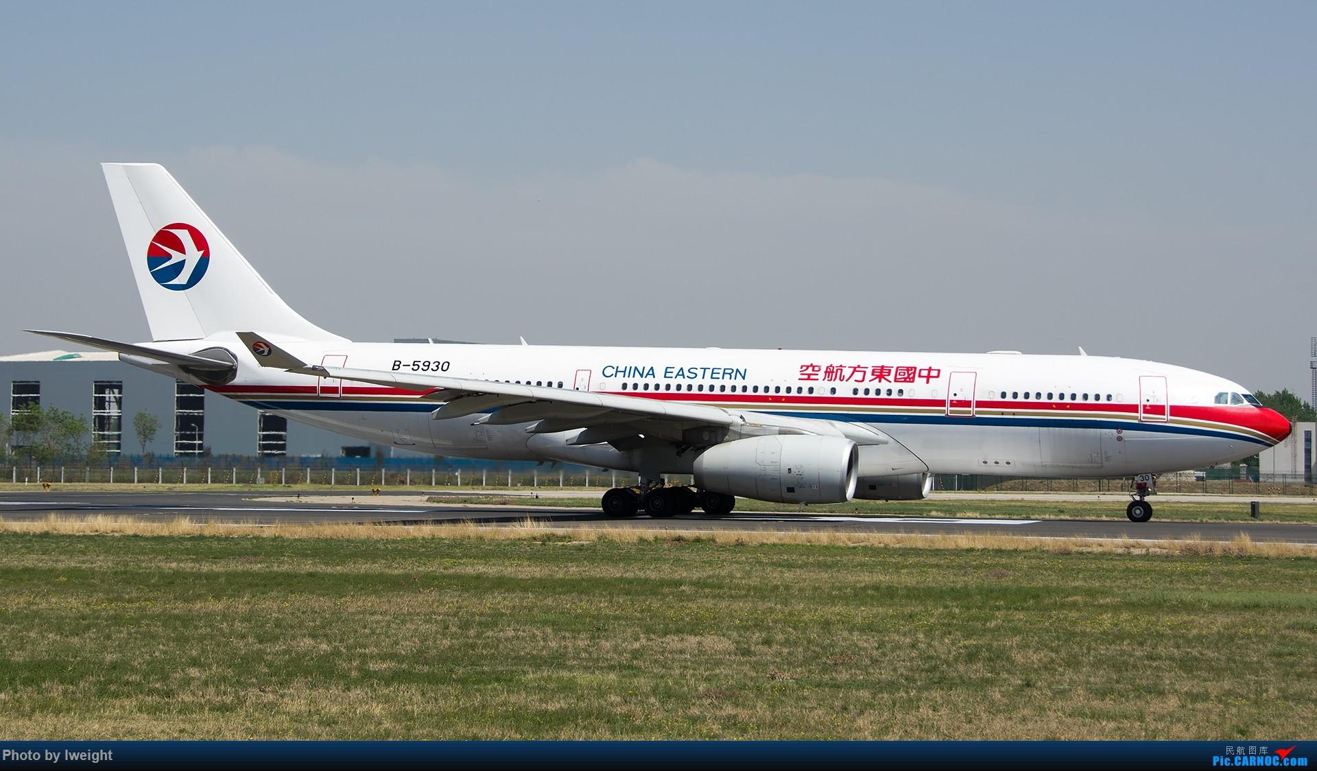 Re:[原创]2015年第一次在PEK拍北向南,其实是为Jimmy去的【2015-4-24】 AIRBUS A330-200 B-5930 中国北京首都国际机场
