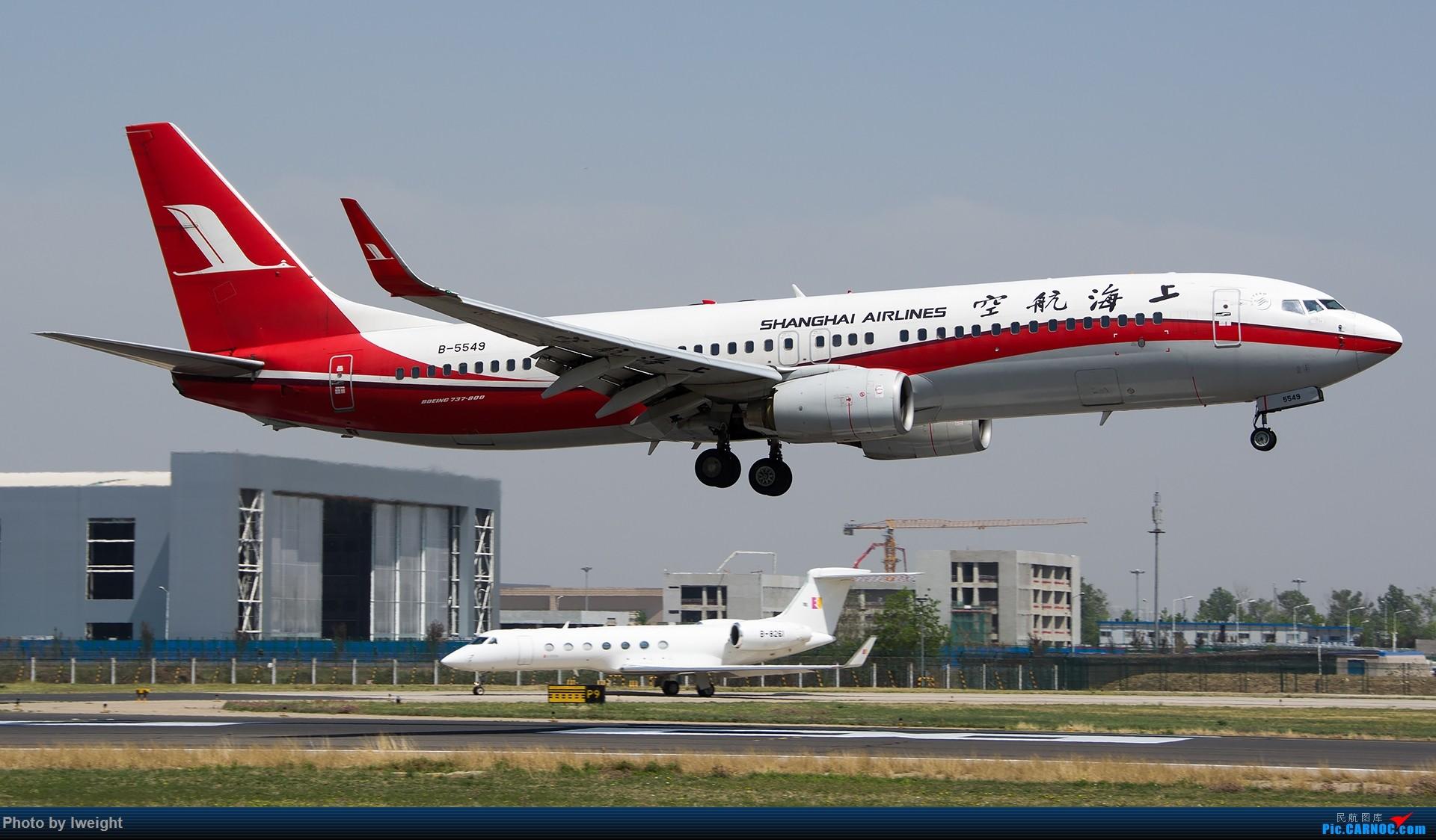 Re:[原创]2015年第一次在PEK拍北向南,其实是为Jimmy去的【2015-4-24】 BOEING 737-800 B-5549 中国北京首都国际机场