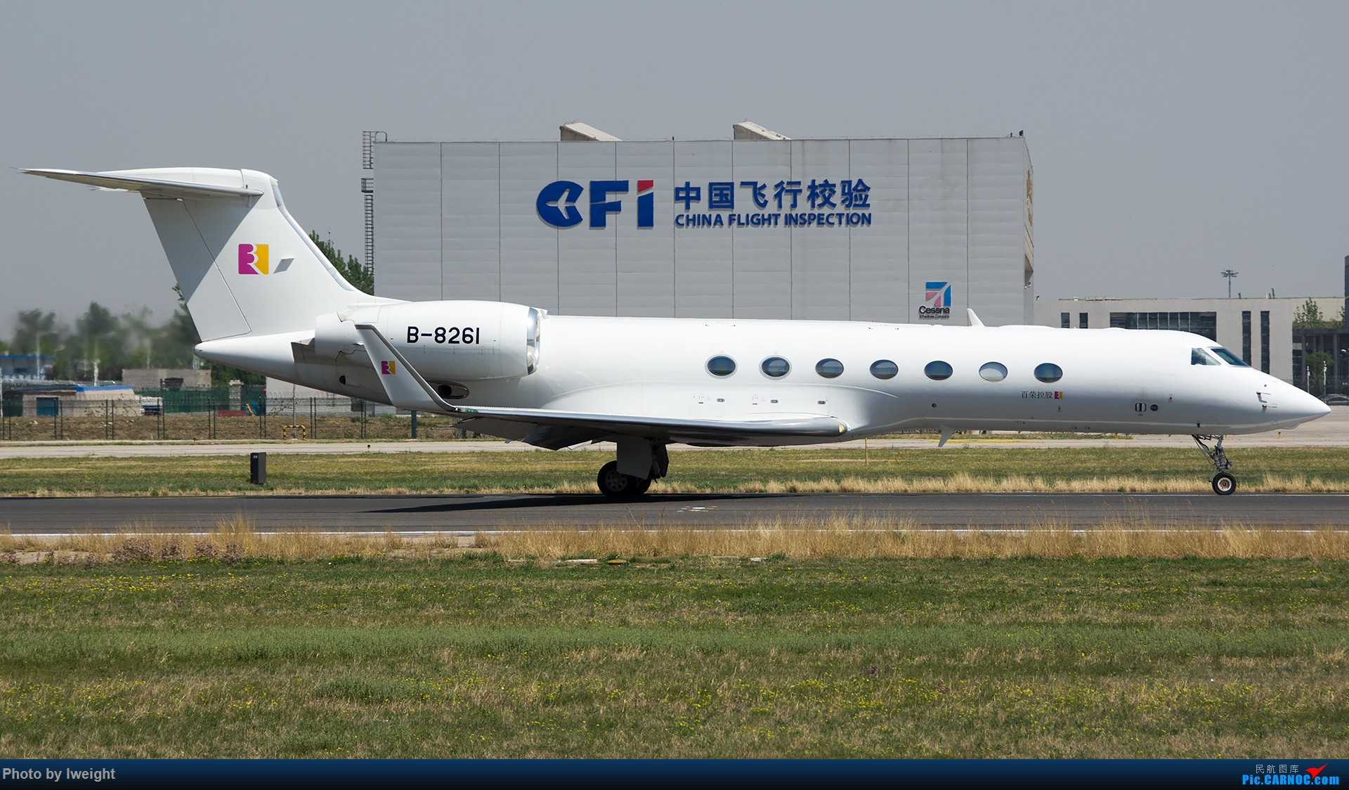Re:[原创]2015年第一次在PEK拍北向南,其实是为Jimmy去的【2015-4-24】 GULFSTREAM G550 B-8261 中国北京首都国际机场