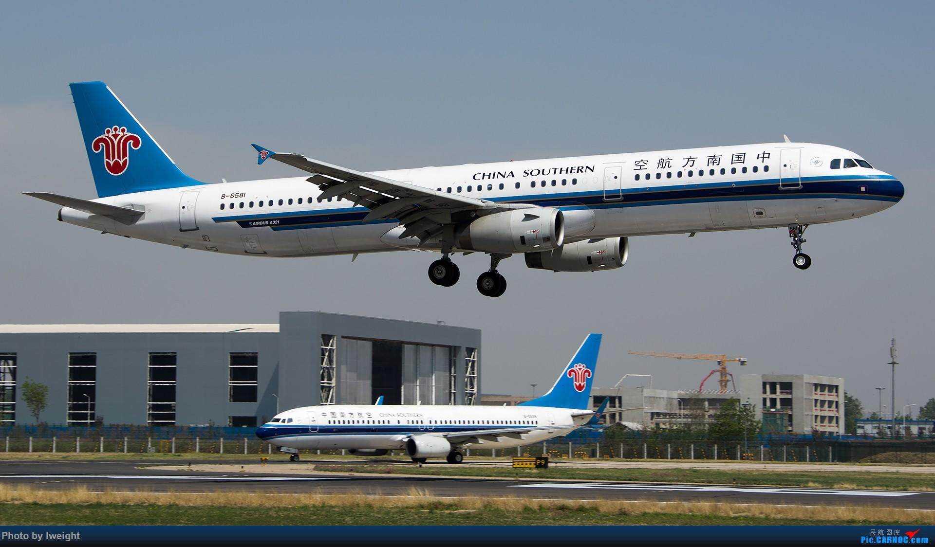 Re:[原创]2015年第一次在PEK拍北向南,其实是为Jimmy去的【2015-4-24】 AIRBUS A321-200 B-6581 中国北京首都国际机场