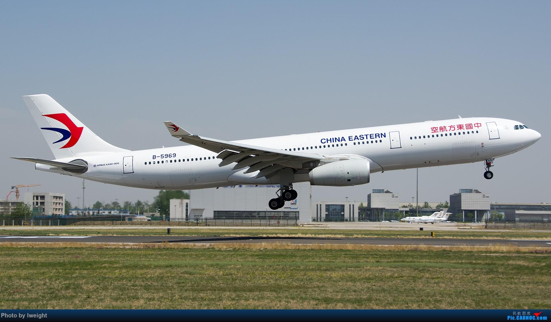 Re:[原创]2015年第一次在PEK拍北向南,其实是为Jimmy去的【2015-4-24】 AIRBUS A330-300 B-5969 中国北京首都国际机场