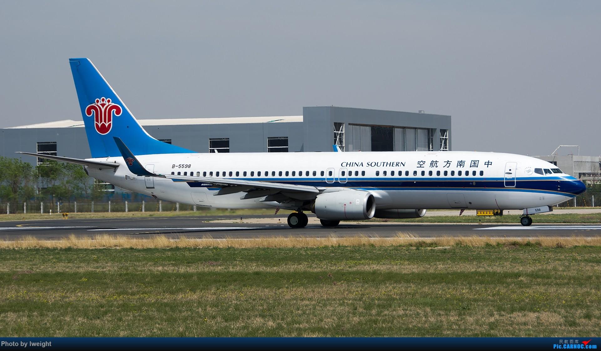 Re:[原创]2015年第一次在PEK拍北向南,其实是为Jimmy去的【2015-4-24】 BOEING 737-800 B-5598 中国北京首都国际机场