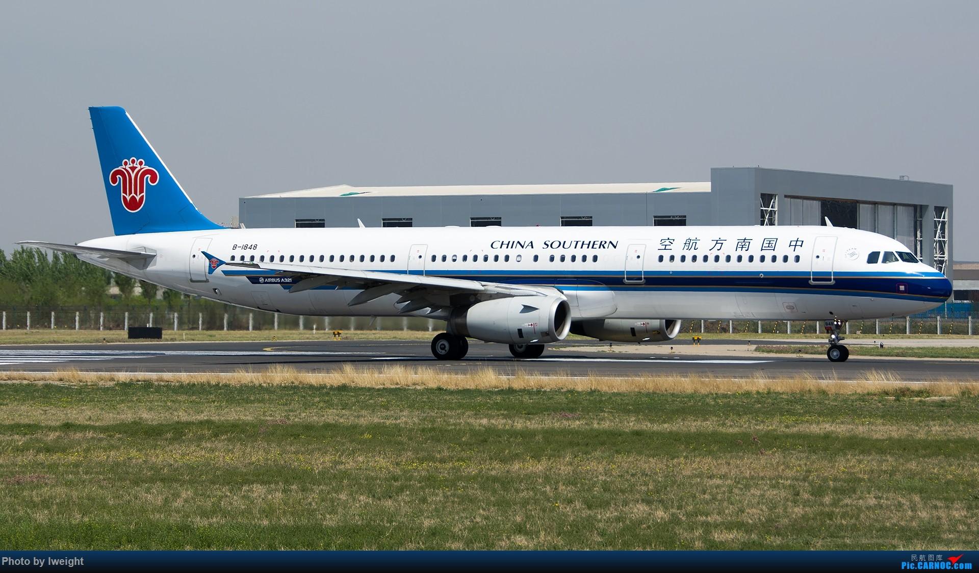 Re:[原创]2015年第一次在PEK拍北向南,其实是为Jimmy去的【2015-4-24】 AIRBUS A321-200 B-1848 中国北京首都国际机场