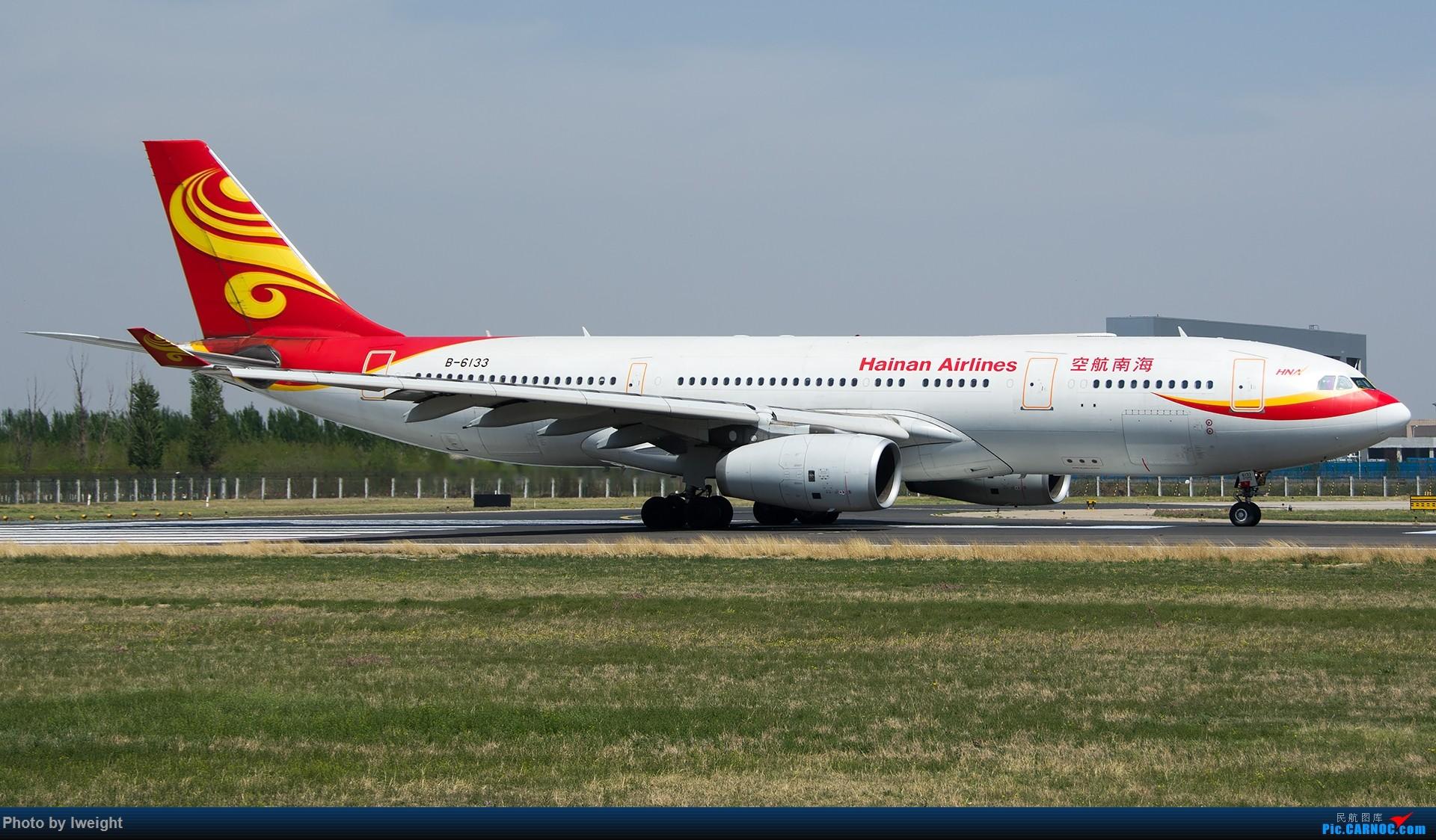 Re:[原创]2015年第一次在PEK拍北向南,其实是为Jimmy去的【2015-4-24】 AIRBUS A330-200 B-6133 中国北京首都国际机场