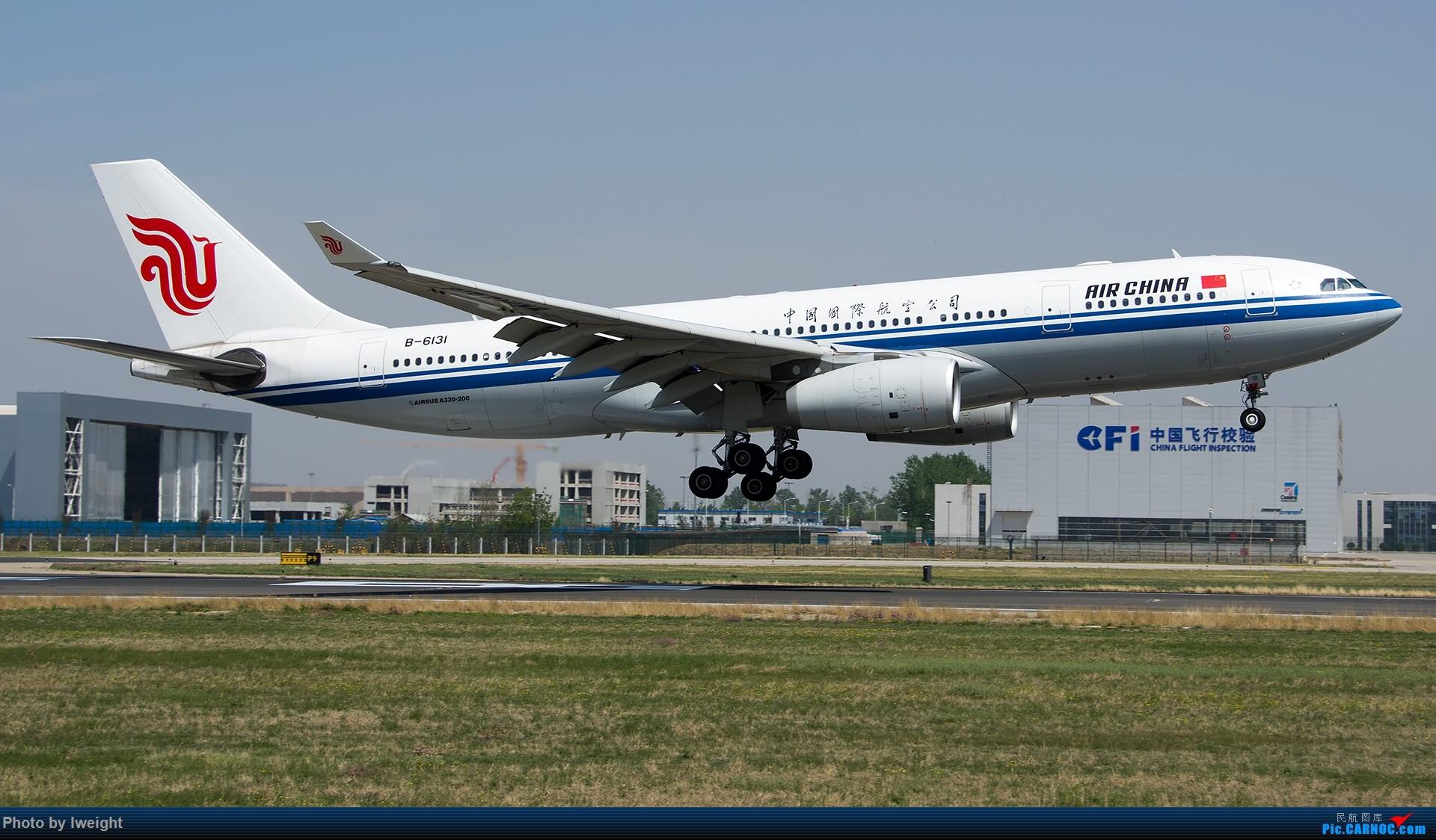 Re:[原创]2015年第一次在PEK拍北向南,其实是为Jimmy去的【2015-4-24】 AIRBUS A330-200 B-6131 中国北京首都国际机场