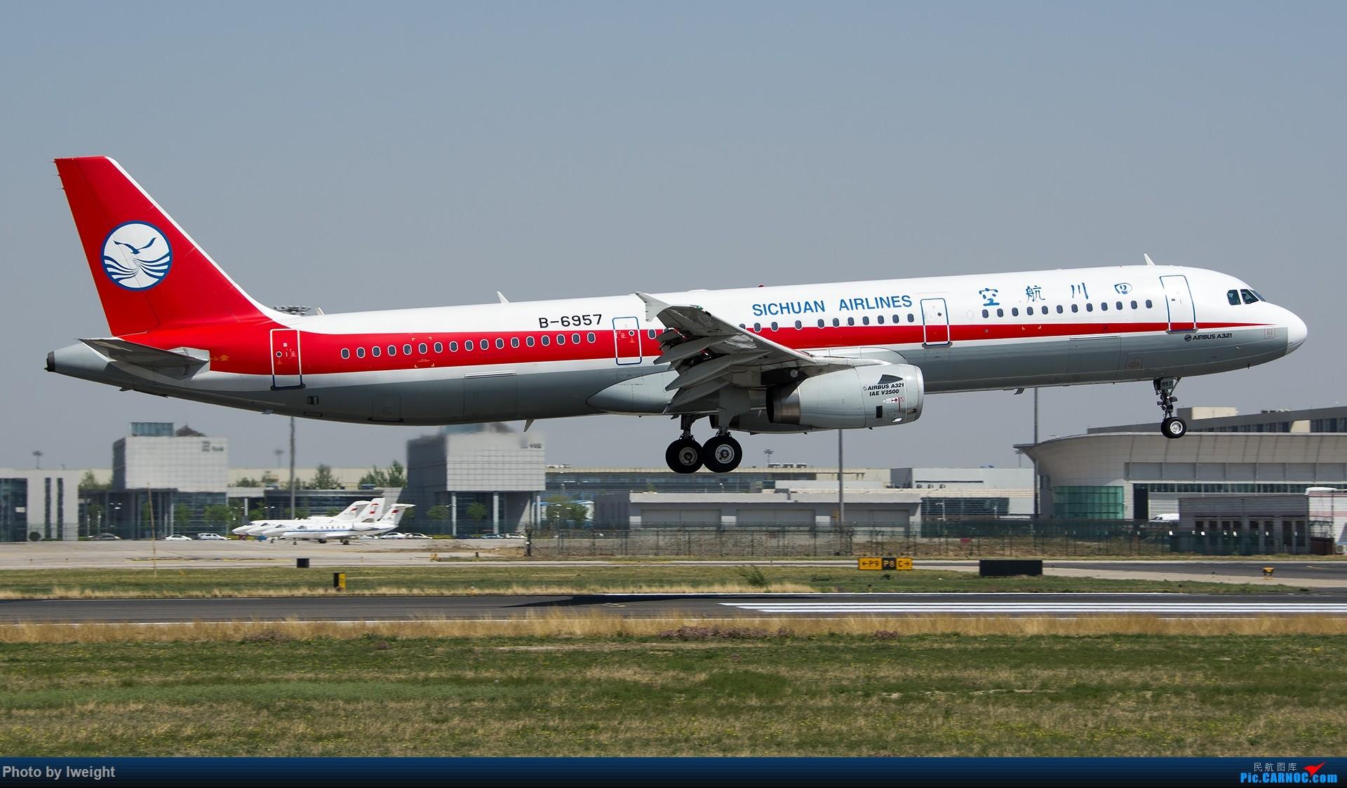 Re:[原创]2015年第一次在PEK拍北向南,其实是为Jimmy去的【2015-4-24】 AIRBUS A321-200 B-6957 中国北京首都国际机场