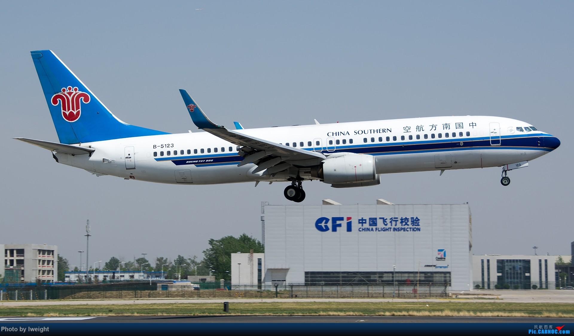 Re:[原创]2015年第一次在PEK拍北向南,其实是为Jimmy去的【2015-4-24】 BOEING 737-800 B-5123 中国北京首都国际机场