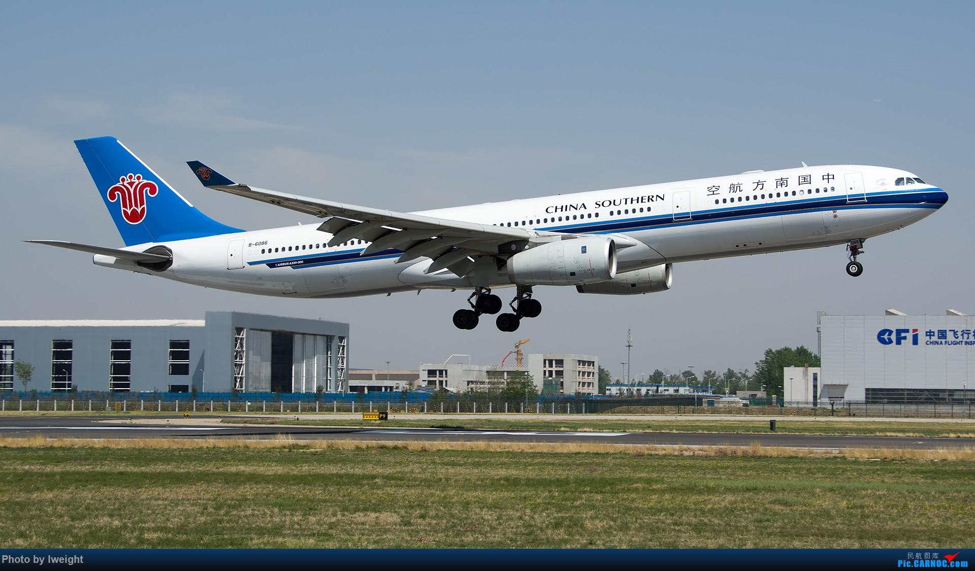 Re:[原创]2015年第一次在PEK拍北向南,其实是为Jimmy去的【2015-4-24】 AIRBUS A330-300 B-6086 中国北京首都国际机场