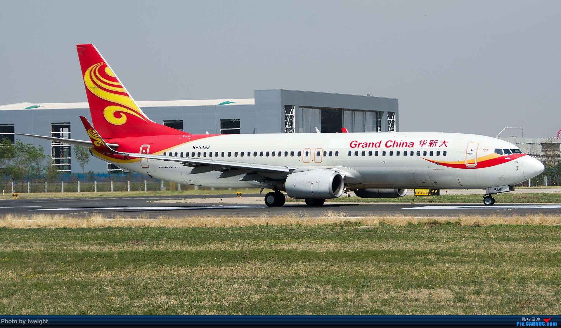 Re:[原创]2015年第一次在PEK拍北向南,其实是为Jimmy去的【2015-4-24】 BOEING 737-800 B-5482 中国北京首都国际机场