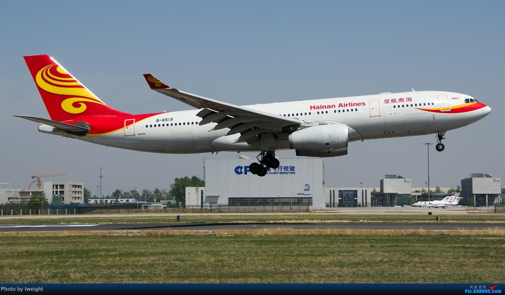 Re:[原创]2015年第一次在PEK拍北向南,其实是为Jimmy去的【2015-4-24】 AIRBUS A330-200 B-6519 中国北京首都国际机场