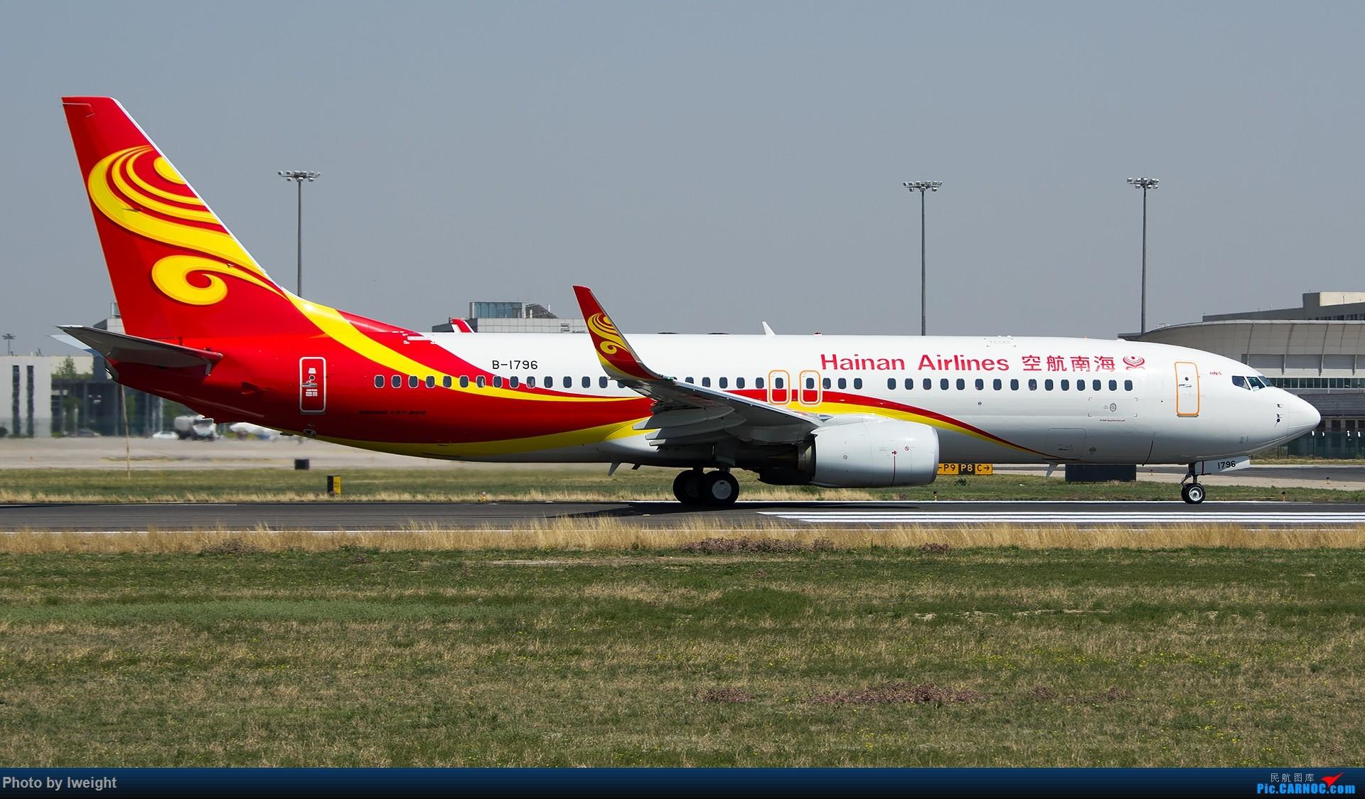 Re:[原创]2015年第一次在PEK拍北向南,其实是为Jimmy去的【2015-4-24】 BOEING 737-800 B-1796 中国北京首都国际机场