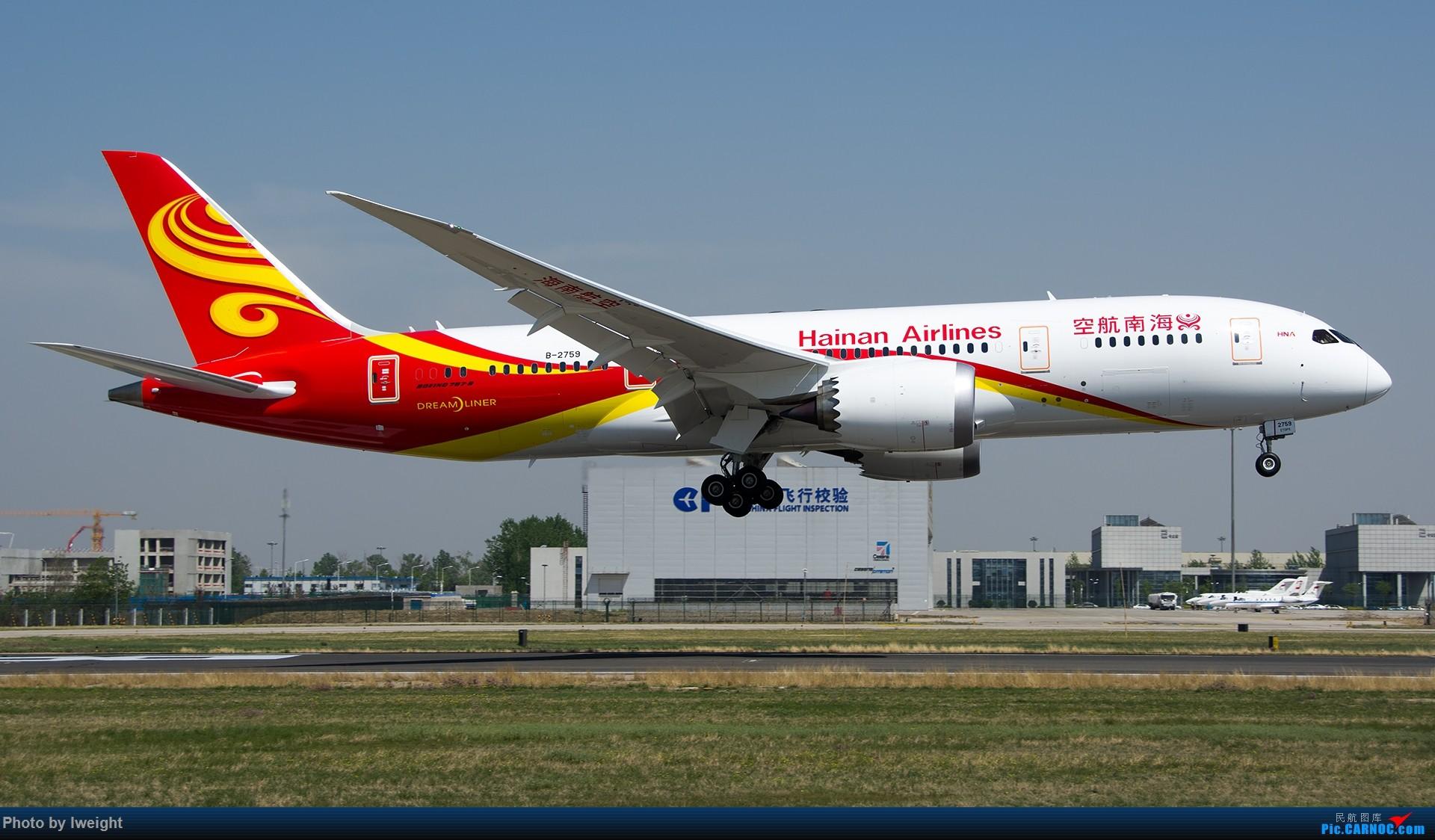 Re:[原创]2015年第一次在PEK拍北向南,其实是为Jimmy去的【2015-4-24】 BOEING 787-8 B-2759 中国北京首都国际机场