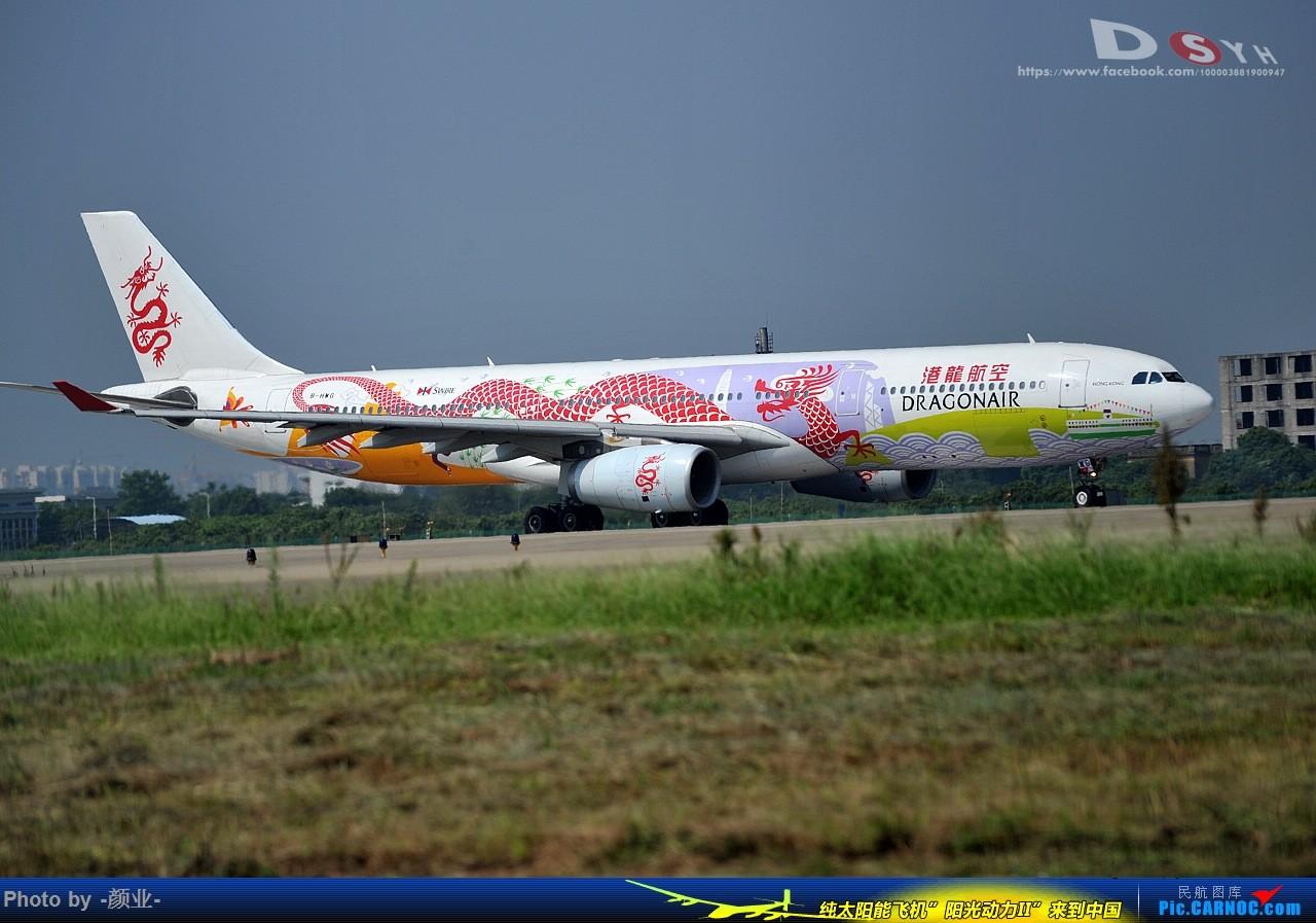 Re:[原创]我的打灰机心情[广州] AIRBUS A330-300 B-HWG 中国广州白云国际机场
