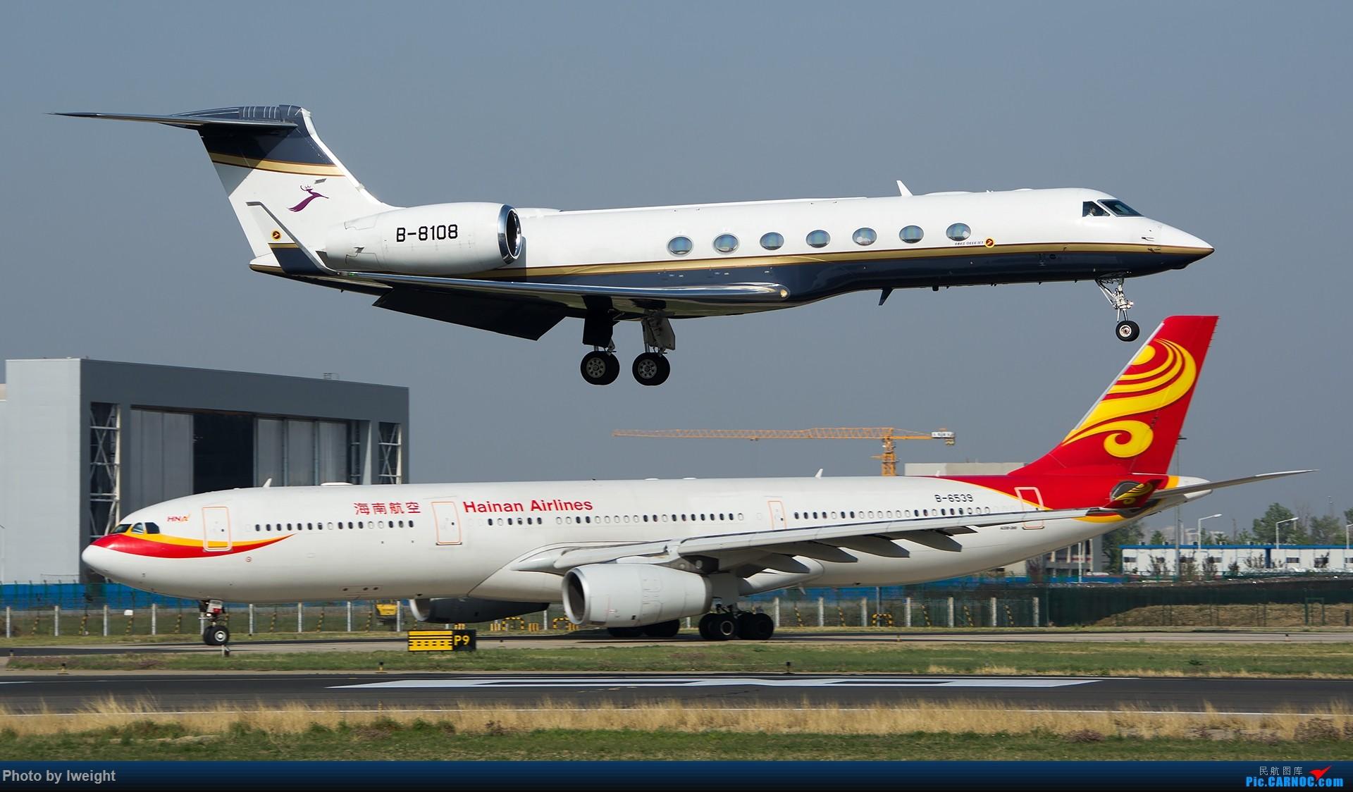 Re:36L和18R ZBAA随拍【2015-4-25】 GULFSTREAM G550 B-8108 中国北京首都国际机场