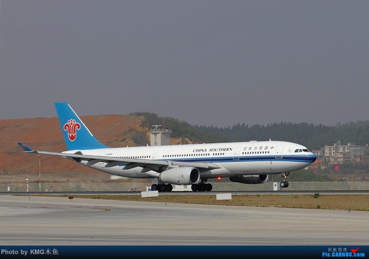 Re:[原创]【KMG昆明长水国际机场】拍机不能心血来潮,得持之以恒 AIRBUS A330-200 B-6056 中国昆明长水国际机场