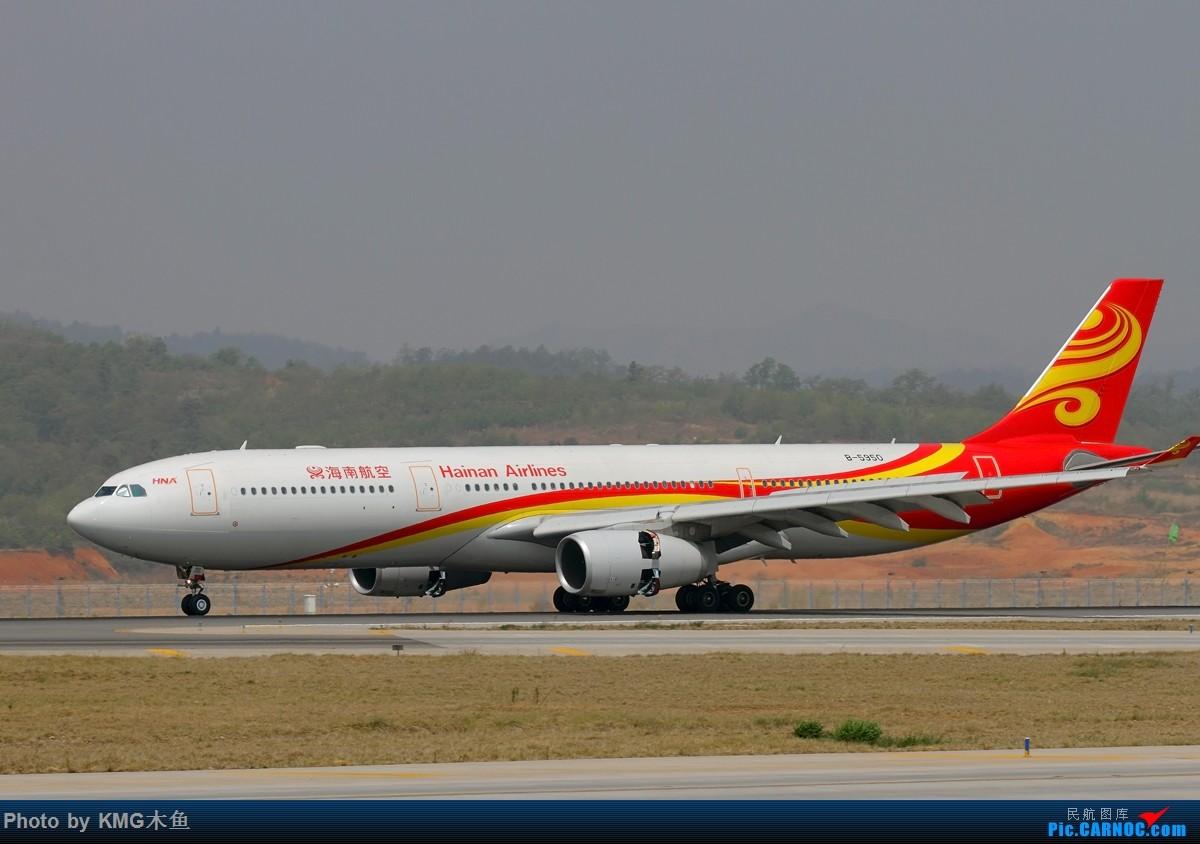 Re:[原创]【KMG昆明长水国际机场】拍机不能心血来潮,得持之以恒 AIRBUS A330-300 B-5950 中国昆明长水国际机场