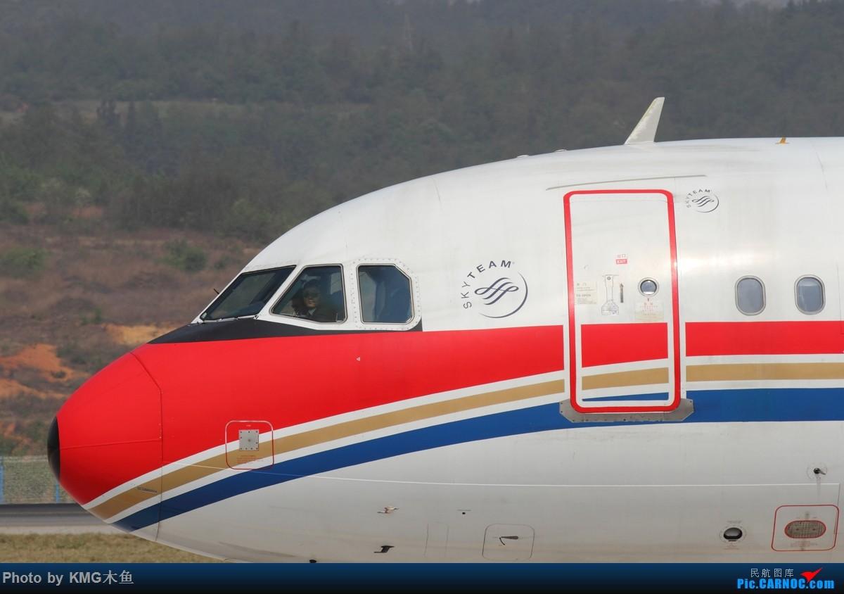 Re:[原创]【KMG昆明长水国际机场】拍机不能心血来潮,得持之以恒     飞行员