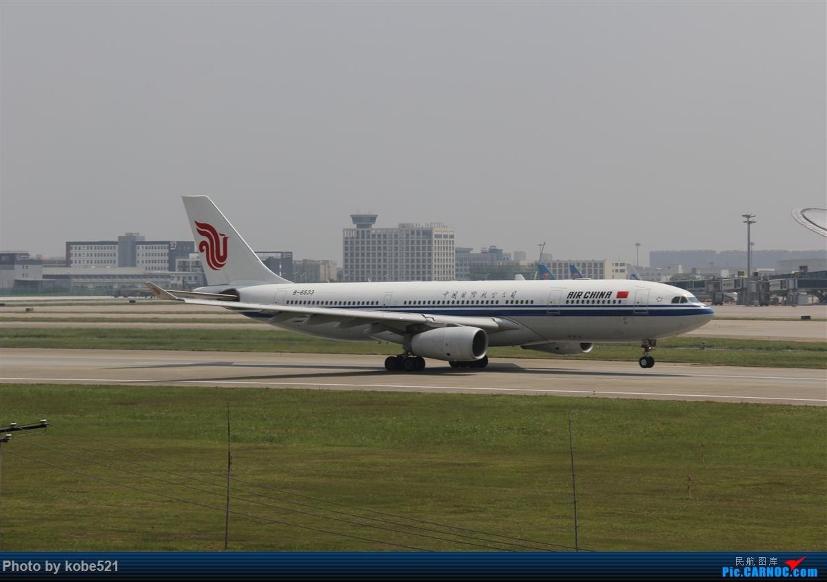 Re:[原创]冒个泡~~ AIRBUS A330-200 B-6533 中国杭州萧山国际机场