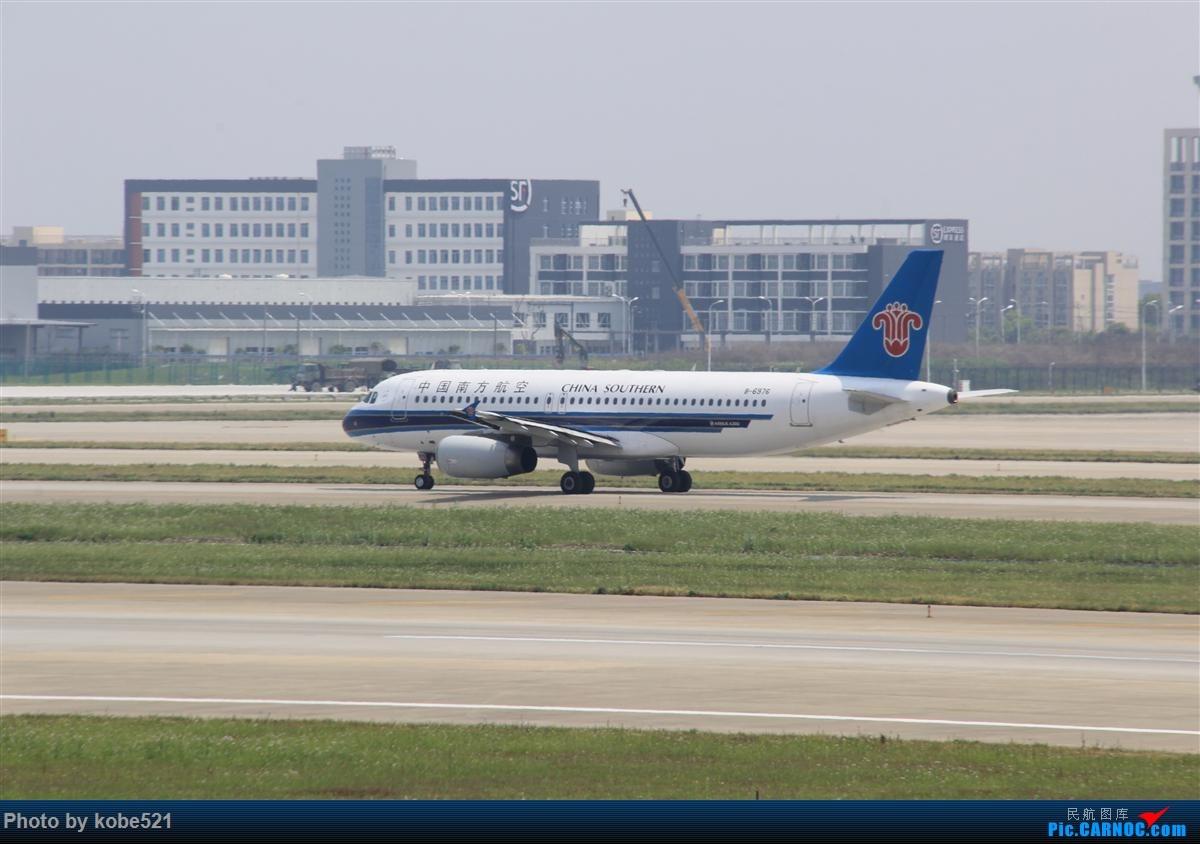 Re:[原创]冒个泡~~ AIRBUS A320-200 B-6976 中国杭州萧山国际机场