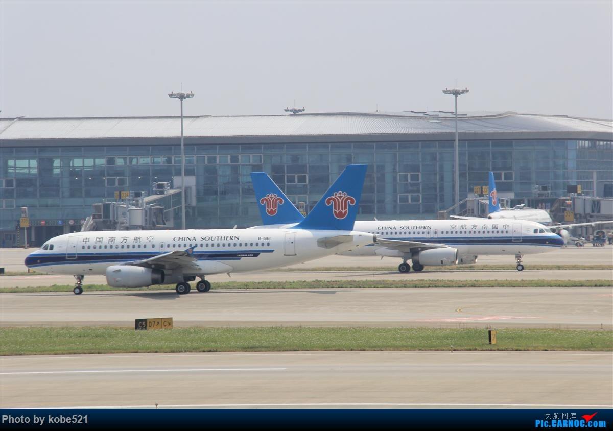 Re:[原创]冒个泡~~ AIRBUS A319-100 B-6161 中国杭州萧山国际机场