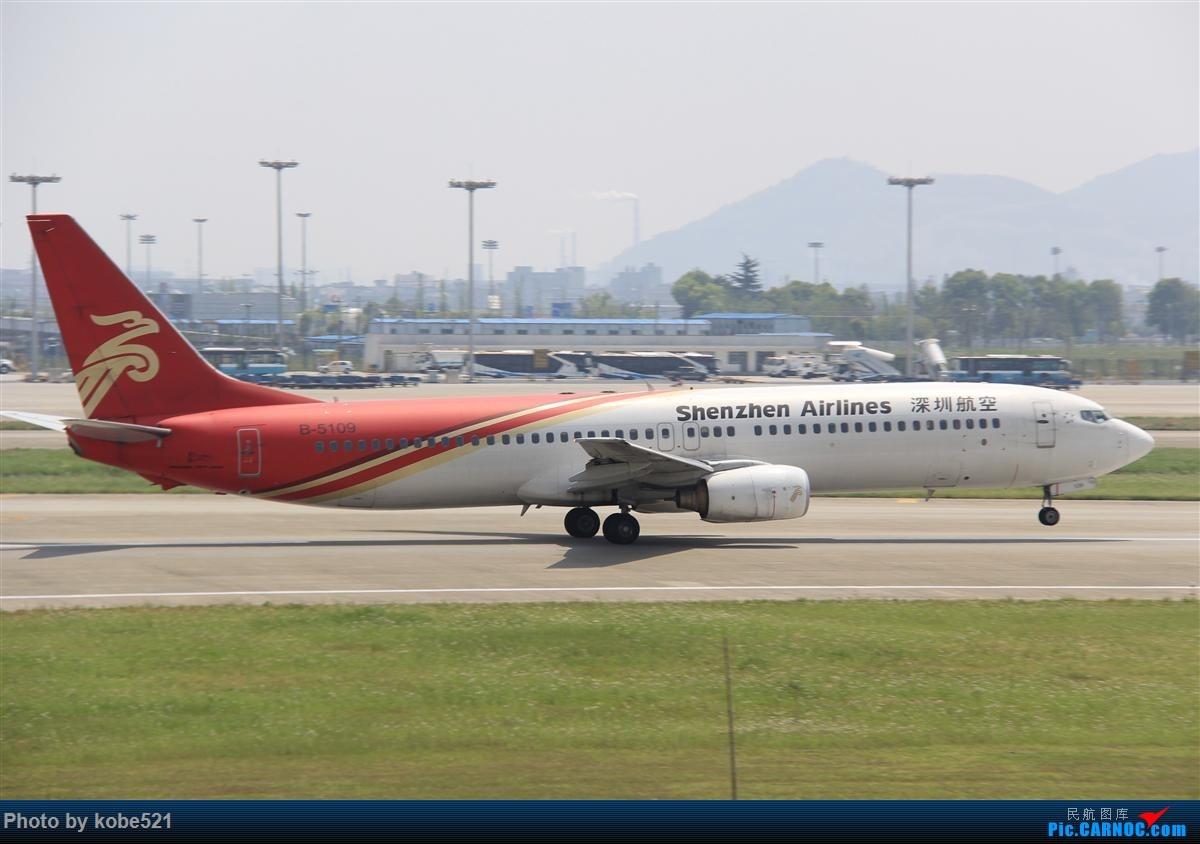 Re:[原创]冒个泡~~ BOEING 737-900 B-5109 中国杭州萧山国际机场