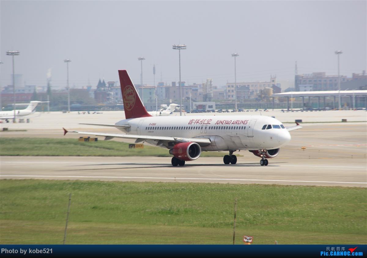 Re:[原创]冒个泡~~ AIRBUS A320-200 B-6966 中国杭州萧山国际机场