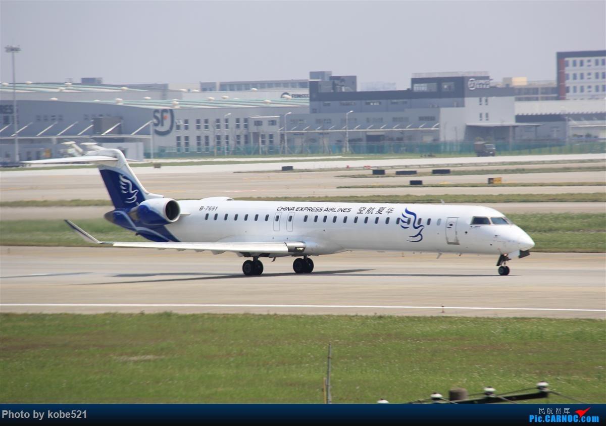Re:[原创]冒个泡~~ BOMBARDIER CRJ900NG B-7691 中国杭州萧山国际机场