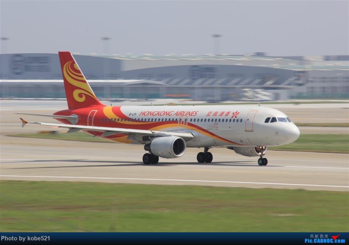 Re:[原创]冒个泡~~ AIRBUS A320-200 B-LPI 中国杭州萧山国际机场