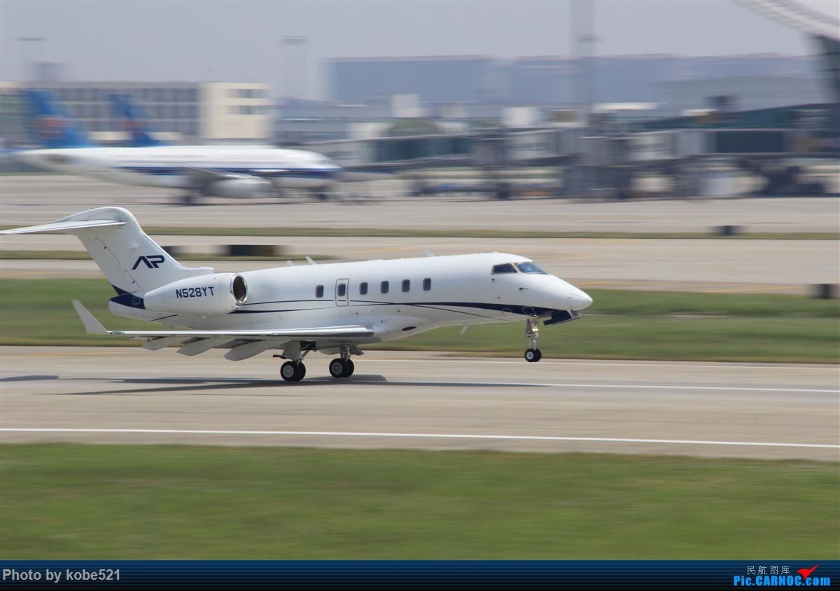 Re:[原创]冒个泡~~ GL NL528YT 中国杭州萧山国际机场