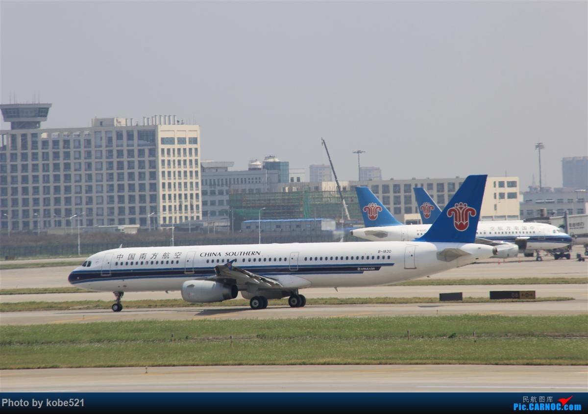 Re:[原创]冒个泡~~ AIRBUS A321-200 B-1830 中国杭州萧山国际机场