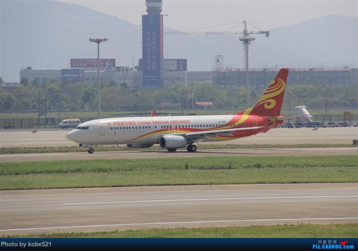 Re:冒个泡~~ BOEING 737-800 B-5141 中国杭州萧山国际机场