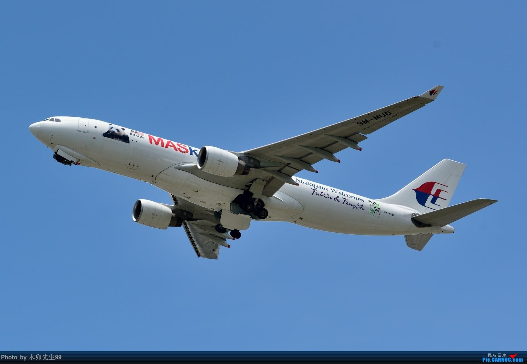 ]【木卯先生99】——5.1800×1200大图,首发马来西亚熊猫机 AIRBUS A330-223F 9M-MUD 香港国际机场
