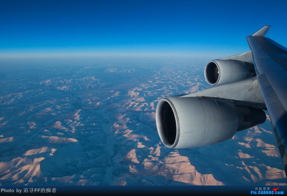 Re:【商务舱】 国航 旧金山-北京 美联航 北京-旧金山 BOEING 747-400 B-2443
