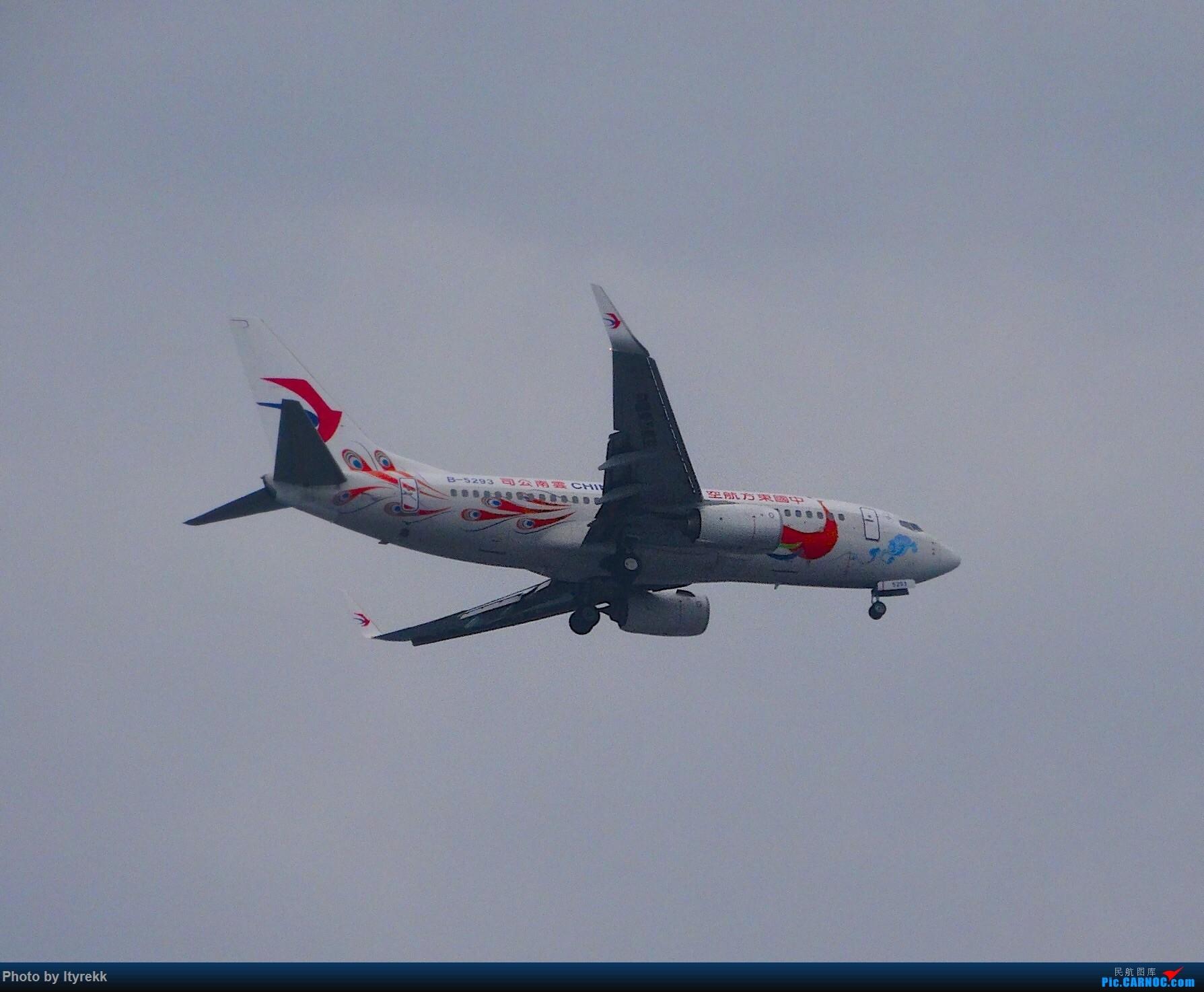 [原创]【一图党】有些日子没见他,原来换装去了/B-5293 BOEING 737-700 B-5293 中国芒市机场