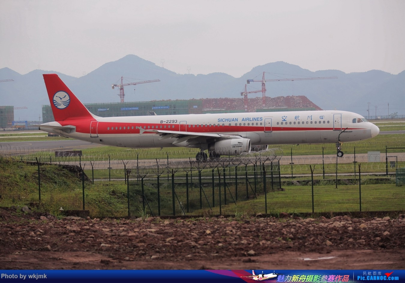 Re:[原创]CKG拍机 AIRBUS A321-100 B-2293 中国重庆江北国际机场
