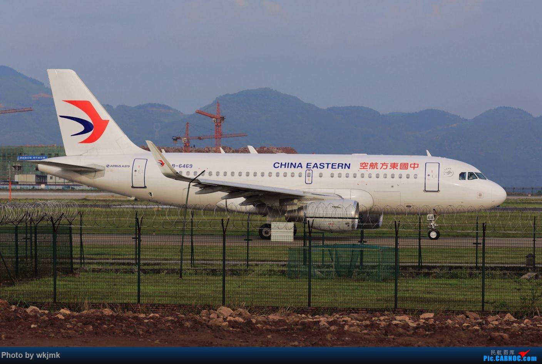 Re:[原创]CKG拍机 AIRBUS A319-100 B-6469 中国重庆江北国际机场