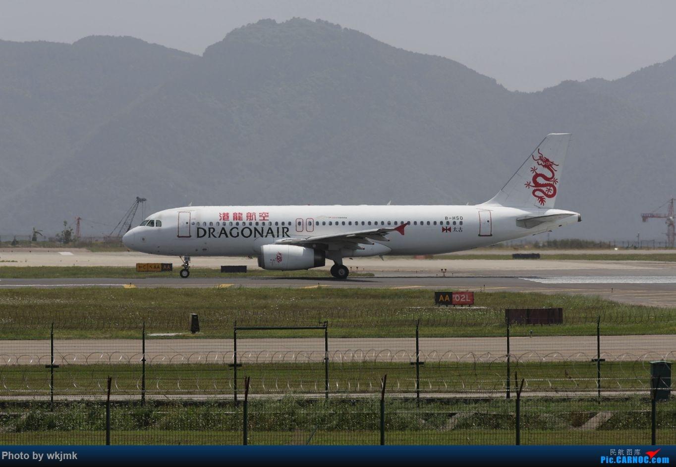 Re:[原创]CKG拍机 AIRBUS A320-200 B-HSO 中国重庆江北国际机场
