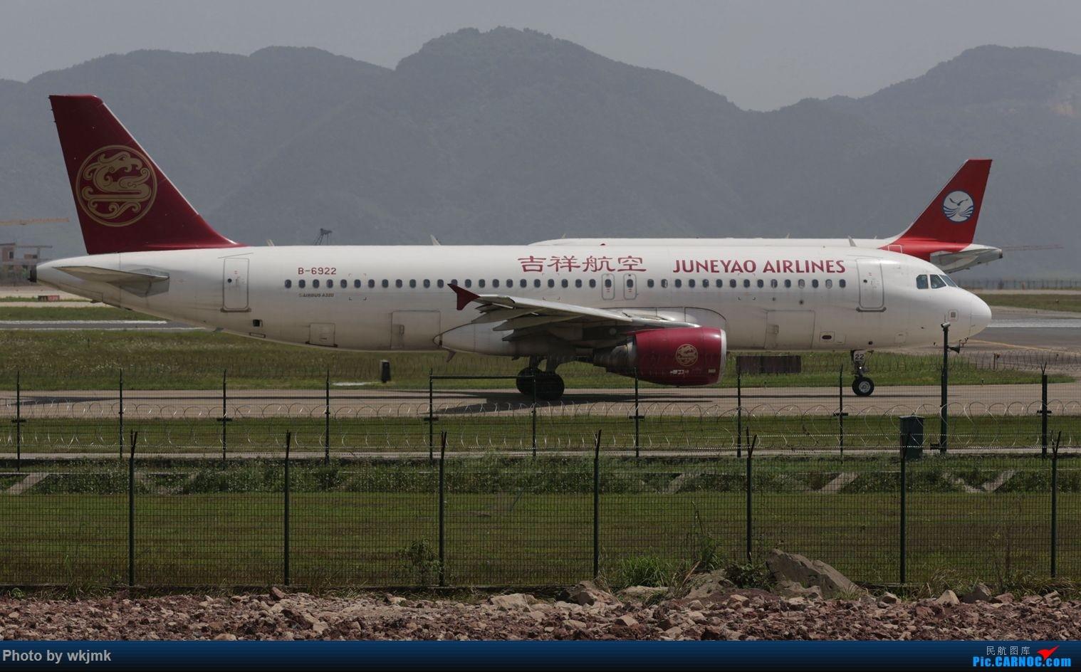 Re:[原创]CKG拍机 AIRBUS A320-200 B-6922 中国重庆江北国际机场