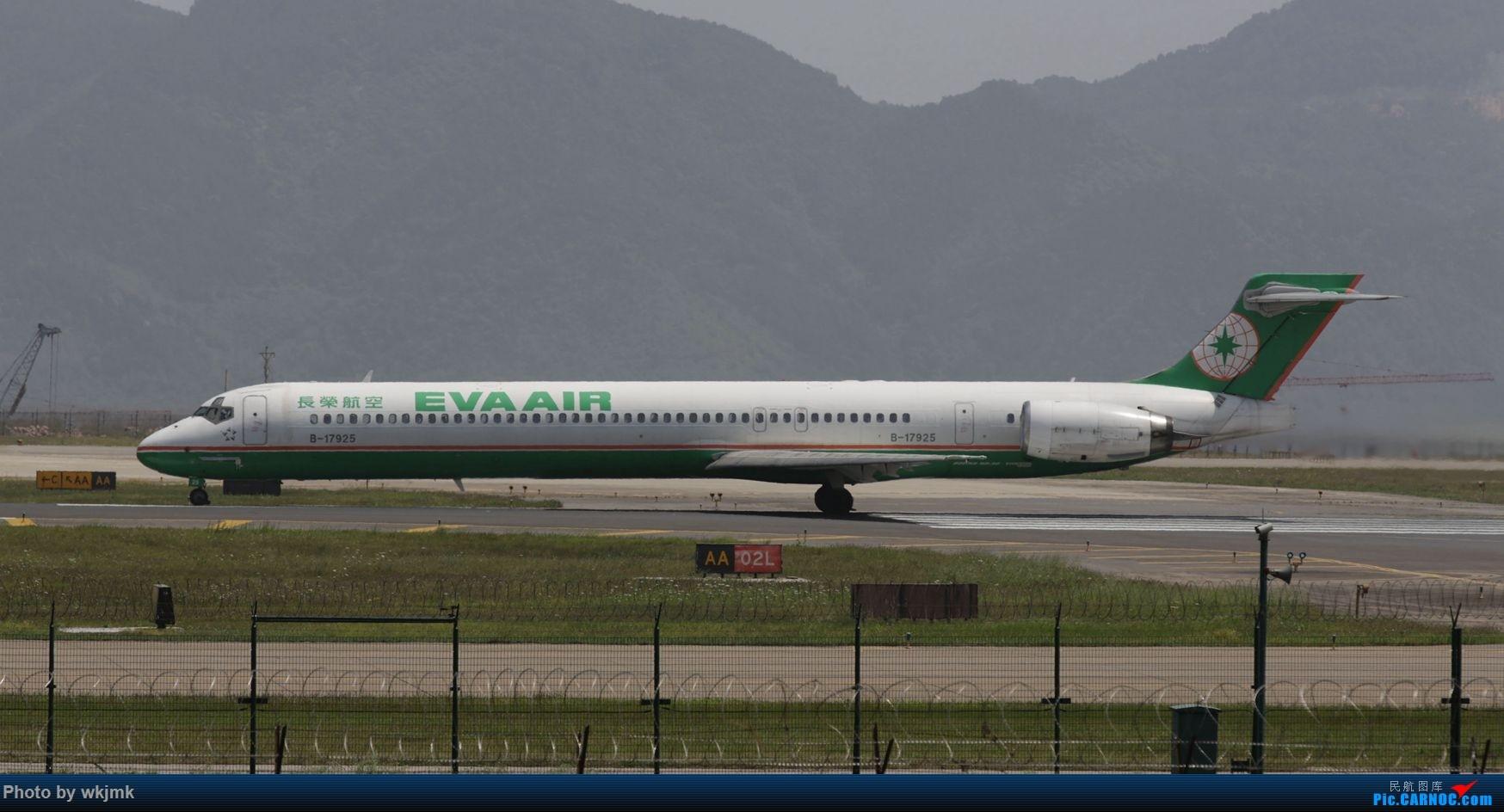 Re:[原创]CKG拍机 MD MD-90-30 B-17925 中国重庆江北国际机场