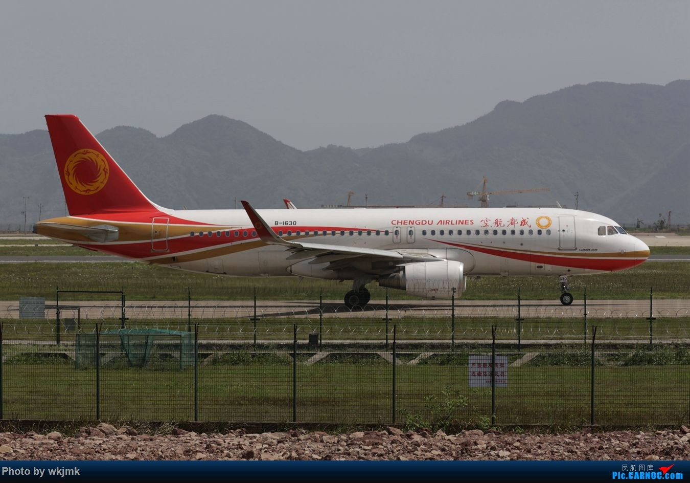 Re:[原创]CKG拍机 AIRBUS A320-200 B-1630 中国重庆江北国际机场