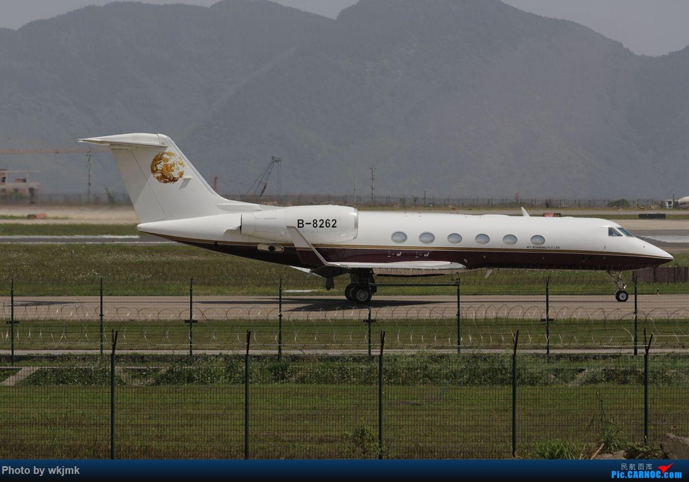 Re:[原创]CKG拍机 GULFSTREAM G450 B-8262 中国重庆江北国际机场
