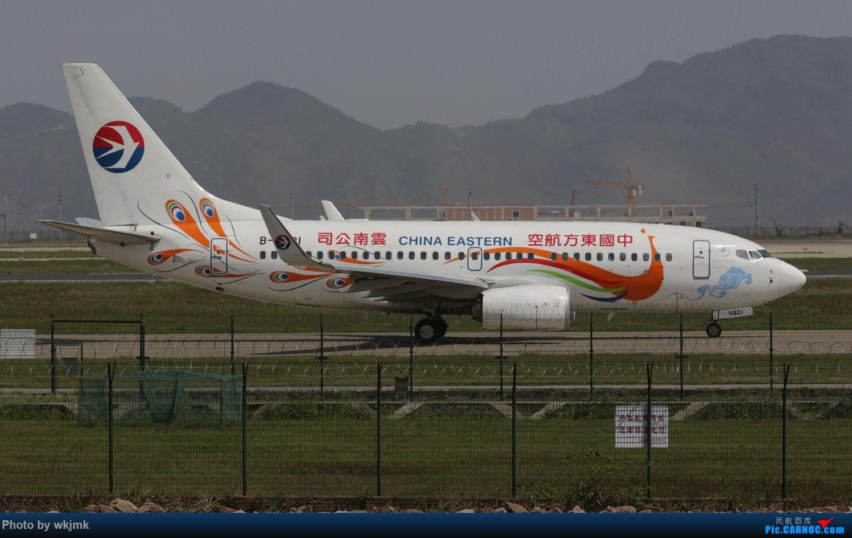 Re:[原创]CKG拍机 BOEING 737-700 B-5821 中国重庆江北国际机场